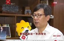 苏宁易购陕西区域总经理王军:一年 西安翻天覆地