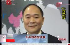 吉利控股集团董事长李书福:这一年西安环境和服务明显改善