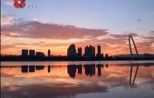 """2017年12月01日《每日聚焦》实现""""散煤清零"""" 网格化管理不能有空档"""