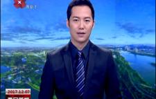 蓝田县产业入股扶贫见成效  三官庙镇贫困户喜分红