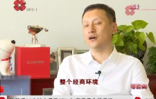 京东集团副总裁黄东升:我们落户西安会发展的越来越好