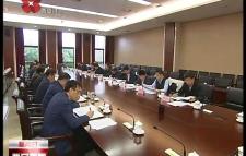 市文化体制改革专项小组第七次会议召开