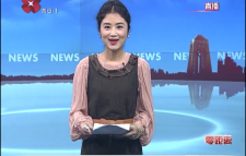 """春满中国醉西安 临潼千人""""彩虹跑"""""""