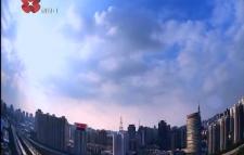 """2018年09月11日《每日聚焦》凝心聚力 积尺寸之功 打好""""秦岭保卫战"""""""