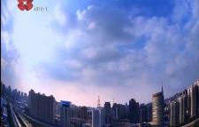 """2019年08月14日《每日聚焦》物流仓储要防患于未""""燃"""" 企业须自查自改"""