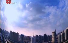 《每日聚焦》奥体中心至高铁新城沿线整治提升成效初显